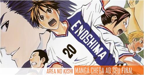 area-no-kishi-manga