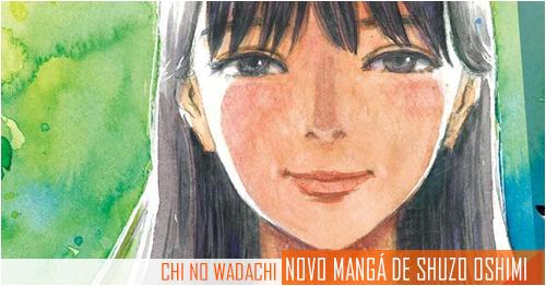 chi-no-wadachi