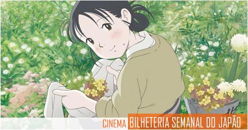 cinema