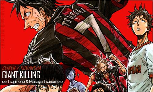 giant-killing-manga