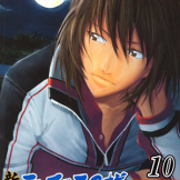 The New Prince of Tennis #10