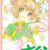 Cardcaptor Sakura: Clear Card-hen #2